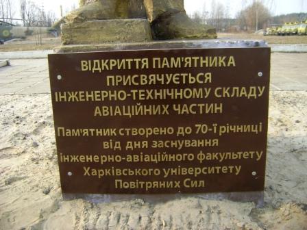 http://leonidbykov.ru/forum/uploads/16_dsc04251.jpg