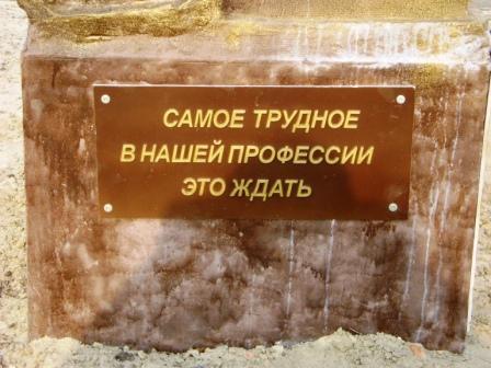 http://leonidbykov.ru/forum/uploads/16_dsc04253.jpg