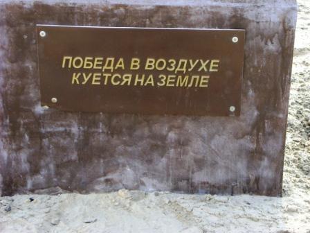 http://leonidbykov.ru/forum/uploads/16_dsc04254.jpg