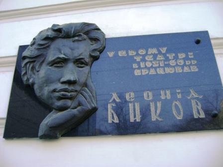 http://leonidbykov.ru/forum/uploads/16_dsc04281.jpg