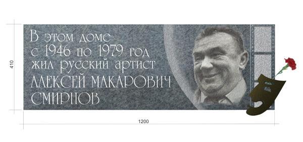 http://leonidbykov.ru/forum/uploads/16_fasadvz.jpg