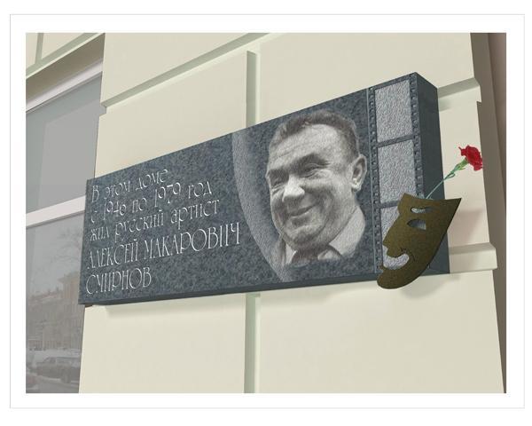 http://leonidbykov.ru/forum/uploads/16_persp-ulybkavz.jpg